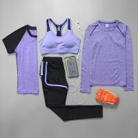健身房瑜伽服长袖四件套 运动跑步套装 女速干透气