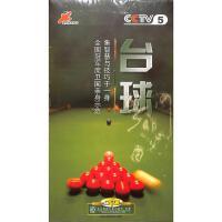 台球-央视体育教学(2片装)DVD( 货号:200001319993523)
