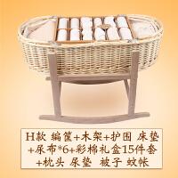 新生�憾Y盒物0-3��月6初生����用品套�b春秋夏季�棉��阂路� 新生��