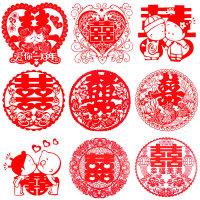 创意喜庆喜字贴纸结婚庆用品婚房装饰玻璃剪纸个性静电贴q5v
