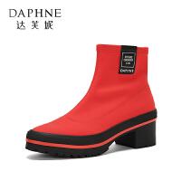 Daphne/达芙妮2017冬 粗跟中跟短筒靴女弹力布女靴马丁靴单靴-