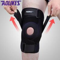 运动护膝透气4弹簧登山护膝羽毛球篮球跑步骑行护具半月板护腿