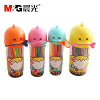 晨光水彩笔12色/18色/24色/36色套装儿童幼儿园可水洗彩色画笔