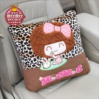 摩丝娃娃 豹纹汽车抱枕 车用抱枕 腰靠垫 创意可爱卡通一个装