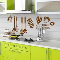 时尚个性厨房餐厅橱柜灶台瓷砖玻璃装饰贴画墙贴纸