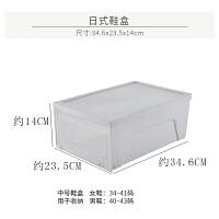 日本IRIS爱丽思透明家用鞋盒抽屉塑料防尘防潮加厚男女鞋子收纳盒