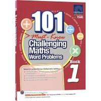 SAP 101 Challenging Maths Word Problems Book 1 新加坡数学101个数学必