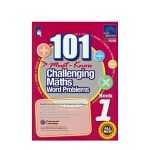 SAP 101 Challenging Maths Word Problems Book 1 新加坡数学101个数学必