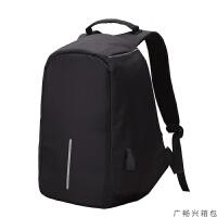 电脑包双肩17.3寸联想华硕戴尔荷兰充电防盗背包14寸男女17寸笔记本电脑包15.6寸旅行包手提