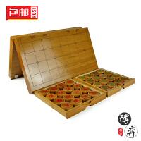 全竹制中国象棋盘 便携式折叠棋盘搭配象棋套装包邮送教程