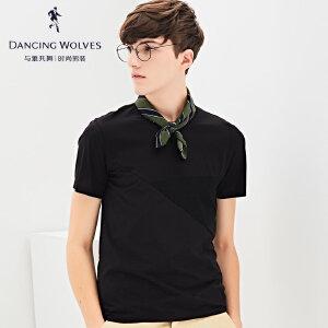 与狼共舞短袖T恤2017夏季新款男装时尚拼接纯色男士体恤衫6811