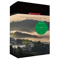 项塔兰2:山之影 格里高利・大卫・罗伯兹 著 我的心中有一道光在盘旋 外国现当代文学小说黑帮小说自传小说青春文学社会小