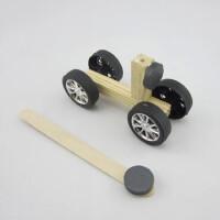 磁力斥力小车小制作发明DIY益智玩具物理科学实验幼儿小学器材