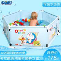 男孩儿童游戏围栏室内可装水游泳池婴儿围栏海洋球池家用学步栅栏 室内益智玩具 蓝色 装水围栏+100马卡龙球