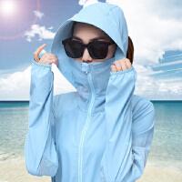 防晒衣女2019夏季新款中长款防太阳光线骑车防晒服防晒衫外套衫