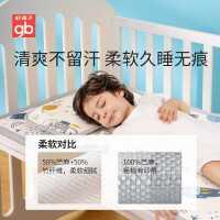 gb好孩子婴儿床凉席夏苎麻儿童凉席宝宝软凉席夏凉用品幼儿园凉席