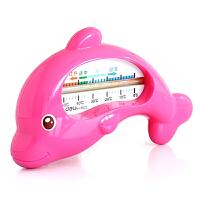 得力9022小海豚儿童水温计 颜色随机发当当自营