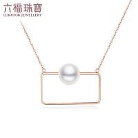 六福珠宝几何方形18K金珍珠项链吊坠女彩金项链套链定价L71TBPN03R