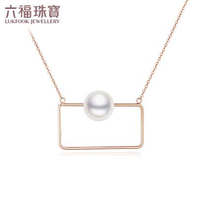 六福珠宝几何方形18K金珍珠项链吊坠女彩金项链套链定价L71TBPN03R 支持礼品卡 利落几何 柔美珍珠 打造日常型格