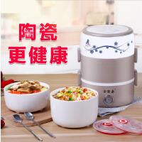 双层保温饭盒可插电加热蒸煮便携便当盒带热饭陶瓷 f1q