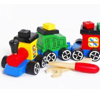 木制儿童拆装螺母车3-4-5-6以上岁男孩宝宝拆装拼装组装玩具
