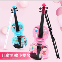 仿真小提琴玩具儿童乐器音乐玩具男女孩 乐器儿童礼物 f8r