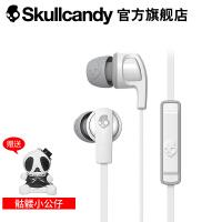SKULLCANDY SMOKIN BUD 2(烟斗)手机线控带麦入耳式耳机 象牙白