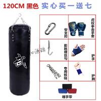 实心拳击沙袋散打沙包吊式家用空心训练跆拳道儿童 健身器材