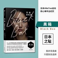 中信:黑箱