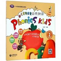 幼儿英语启蒙自然拼读(附练习册2认识短元音可点读)