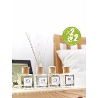 精油熏香家用室内房间香水卧室藤条空气清新剂厕所除臭持久