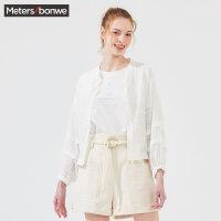 【1件3折价:59.7,可叠券】美特斯邦威白色短款外套女夏季简约半透立体袖夹克女