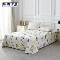 当当优品床单 纯棉斜纹双人加大床单240*250cm 开心乐园(米)