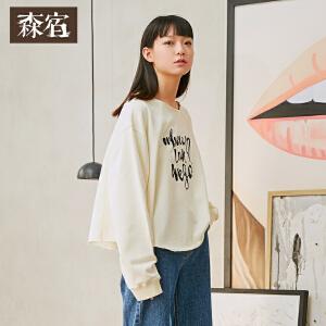 【尾品价112】森宿春装2018新款文艺趣味印花毛边套头T恤女