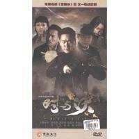 大型电视连续剧-对与诀(十二碟装)DVD( 货号:788378176)
