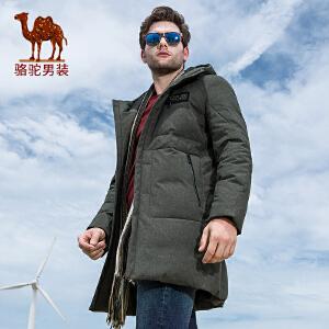 骆驼男装 冬季新款时尚青年男士长款连帽保暖白鸭绒羽绒服