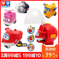 动漫同款发射弹射蛋乐迪多多小爱机器人双钻飞侠儿童玩具