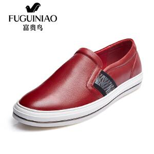 富贵鸟男鞋 新款潮时尚板鞋英伦套脚休闲皮鞋平底鞋休闲男鞋子