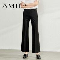 【到手价:112元】Amii极简法式微喇叭西装裤女2020春季新款黑色高腰直筒休闲九分裤