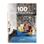 英文原版 100 INTERIORS AROUND THE WORLD 世界室内设计100例 精装设计书籍