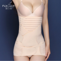 产后收腹带塑身内衣孕妇顺产剖腹产收复束腰束缚带腰封塑腰带 X