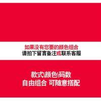 加绒加厚连帽卫衣女秋冬季2017新款保暖韩版潮宽松bf学生