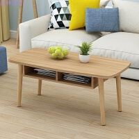 北欧沙发边桌创意小方桌茶几桌子餐桌小家具 简约茶几