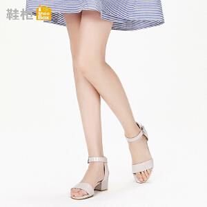 达芙妮集团 鞋柜18夏杜拉拉纯色圆头粗跟一字扣脚腕绊带凉鞋