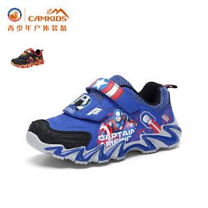 CAMKIDS男童鞋 2018秋季新款儿童漫威运动鞋登山鞋防滑缓震