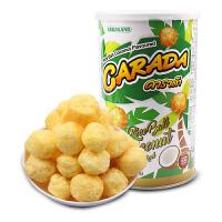 泰国进口卡啦哒椰子味小丸子(膨化食品)80g