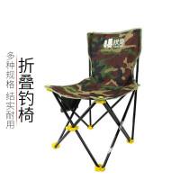 钓椅钓鱼椅多功能台钓椅凳折叠便携垂钓用品座椅钓鱼椅子钓凳 套餐一