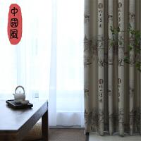 SNS 中国风 中式书法加厚双面提花遮光窗帘窗纱 客厅书房卧室