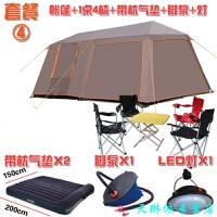 户外防雨帐篷3-4人 二室一厅全自动5-8人 自驾游野营 抗风加厚