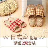 欧润哲 2对装 居家牛筋底防滑亚麻拖鞋 可爱时尚男女情侣凉拖鞋套装